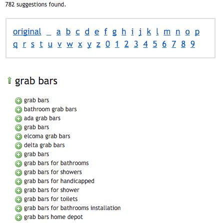 Ubersuggest Grab Bars Suggestions